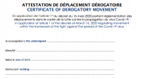 Print your certificate of derogatory movement
